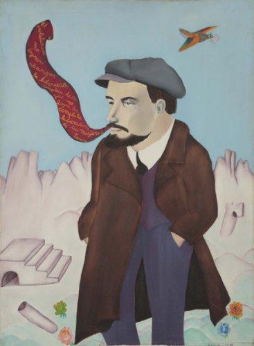 Lenin - Details