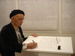 Performance, 2009. - image