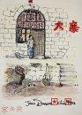 Figure in Doorway, China - Details