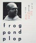 frog pond plop (dom Sylvester Houédard 1924-92 RIP) - Details