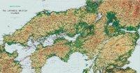 The Japanese British Islands - Details