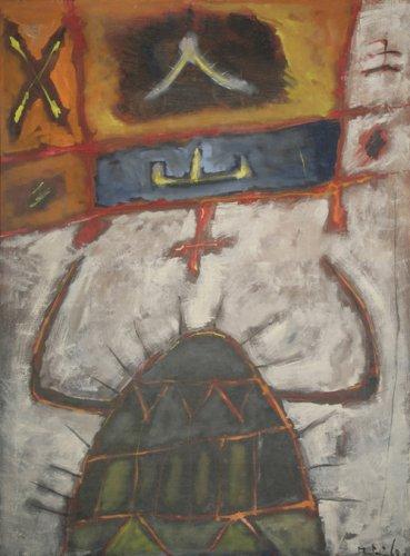 Image pour un Saint Slave - Details