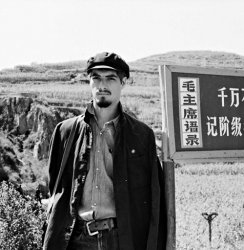 The artist in China during the Cultural Revolution, <br>photographed by Peter Fisher in 1972. - image