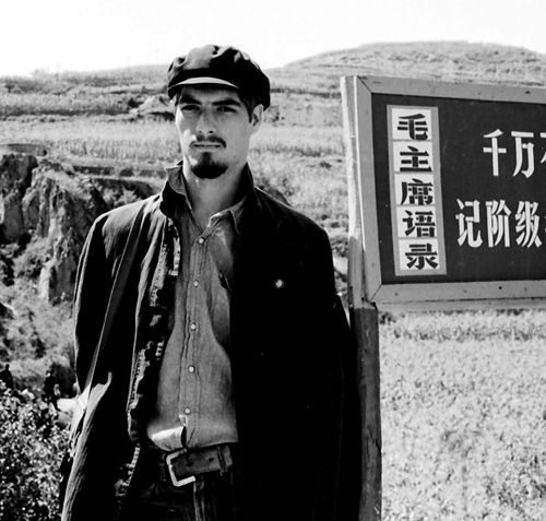 John Dugger in China during the Cultural Revolution, 1972. Photograph by Peter Fisher.